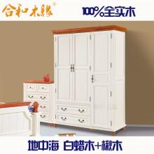 【合和木缘】高端地中海系列白蜡木家具三门衣柜GY-DD01