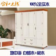 【合和木缘】高端地中海系列白蜡木家具四门衣柜GY-DD01