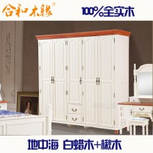 【合和木缘】高端地中海系列白蜡木家具五门衣柜GY-DD01