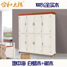 【合和木缘】高端地中海系列白蜡木家具四门衣柜GY-DD02