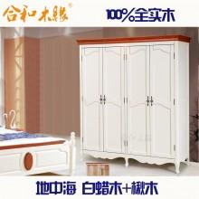 【合和木缘】高端地中海系列白蜡木家具四门衣柜GY-DD03