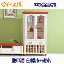 【合和木缘】高端地中海系列白蜡木家具酒柜GY-DU08