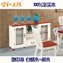 【合和木缘】高端地中海系列白蜡木家具餐边柜GY-J11/13