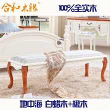 【合和木缘】高端地中海系列白蜡木家具床尾凳GY-DM10