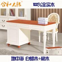 【合和木缘】高端地中海系列白蜡木家具书柜五门GY-DH06