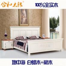 【合和木缘】高端地中海系列白蜡木家具双人床GY-DDA10