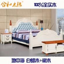 【合和木缘】高端地中海系列白蜡木家具双人床GY-DDA08