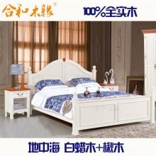 【合和木缘】高端地中海系列白蜡木家具双人床GY-DDA07