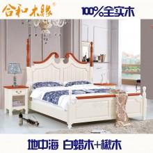 【合和木缘】高端地中海系列白蜡木家具双人床GY-DDA01