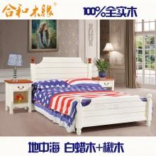 【合和木缘】地中海系列白蜡木实木家具双人床GY-DDA00