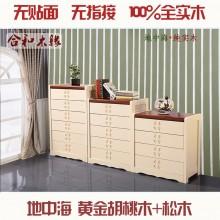 合和木缘地中海风格纯实木家具斗柜GY-D1578