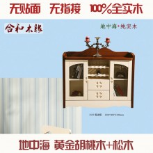 【合和木缘】餐边柜地中海风格家具纯实木GY-D1573