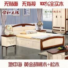 【合和木缘】实木床儿童家具胡桃木松木GY-D1509