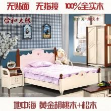 【合和木缘】纯实木儿童家具胡桃木松木GY-D1511