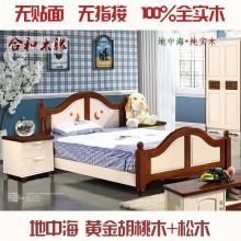 【合和木缘】纯实木双人床儿童床地中海风格GY-D1512