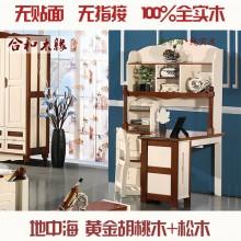 【合和木缘】转角书柜地中海儿童家具纯实木GY-D1532