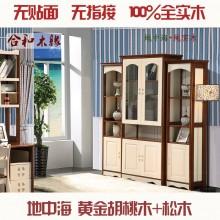 【合和木缘】组合书柜地中海儿童家具纯实木GY-D1537