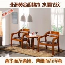 实木休闲桌椅 胡桃木办公椅 带扶手椅 家用庭院客厅合和木缘