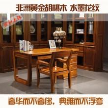 合和木缘黄金胡桃木工厂直销书柜书桌书椅GY-E661