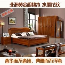 黄金胡桃木 纯实木家具 卧室家具 胡桃木双人床GY-B862