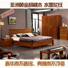 双人简约中式家具婚床 胡桃木双人床 纯实木床 卧室家具