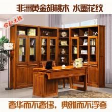 胡桃木书柜 转角书柜 两门 三门五门六门书柜 书房家具