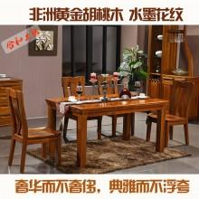 合和木缘黄金胡桃木餐桌工厂直销GY-D6565