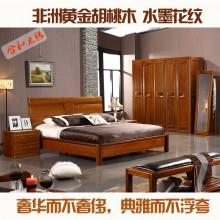 北欧风格黄金胡桃木双人床头柜高箱气压上海苏州无锡