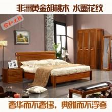 【合和木缘】黄金胡桃木双人床纯实木SLX-B856