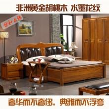 大床双人床 全纯实木大床 实木皮床 储物床 高箱  合和木缘