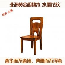 胡桃木全实木餐桌椅现代中式简约高靠背椅家用餐厅吃饭椅