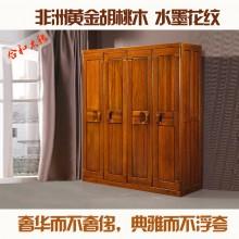 黄金胡桃木四门衣柜全纯实木衣柜卧室家具开门大衣橱中式