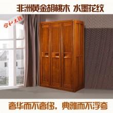 金丝胡桃木 黄金核桃木 三门 四门 五门衣柜 实木家具