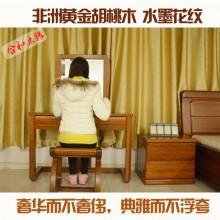 黄金胡桃木 梳妆台凳 实木家具 卧室家具 工厂直销