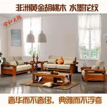 实木布艺沙发 新中式客厅沙发组合 简约实木沙发