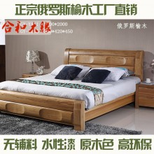 合和木缘家具简约现代卧室床工厂直销可定制GY-YA12