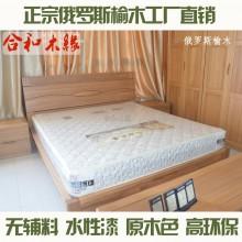 合和木缘家具简约现代卧室床工厂直销可定制GY-YA10