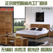 【合和木缘】纯实木家具简约现代卧室床可定制GY-YA01