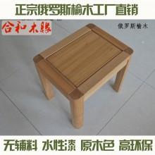 【合和木缘】俄罗斯榆木无辅料水性漆简约梳妆凳GY-YC11