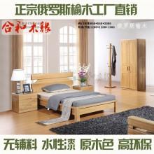 合和木缘家具简约现代卧室床工厂直销儿童床可定制GY-YA19