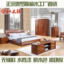 合和木缘家具简约现代卧室床工厂直销可定制GY-YA18