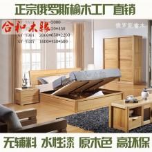 合和木缘家具简约现代卧室床工厂直销可定制GY-YA13