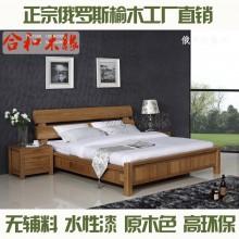 合和木缘家具简约现代卧室床俄罗斯榆木GY-YA08