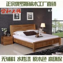 合和木缘家具简约现代卧室床工厂直销GY-YA07