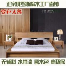 合和木缘家具简约现代卧室床工厂直销可定制GY-YA04
