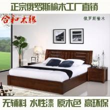 【合和木缘】家具简约现代卧室床可定制GY-YA02