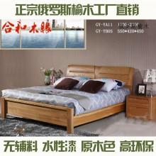 合和木缘家具简约现代卧室床工厂直销可定制GY-YA11