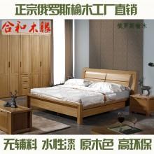 合和木缘家具简约现代卧室床工厂直销可定制GY-YA06