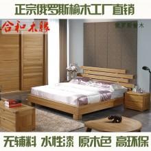 合和木缘家具简约现代卧室床不含辅料可定制GY-YA05