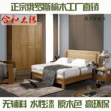 合和木缘家具简约现代卧室床可定制GY-YA03
